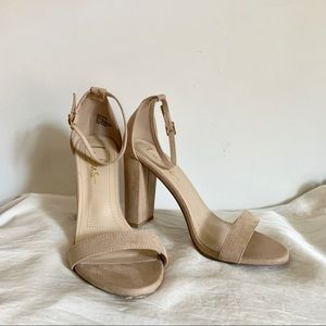 LULU'S Taylor Natural Suede Ankle Strap Heels 7.5